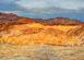 Zebrinski's Point Dunes